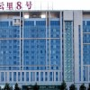 52_administrative_complex_peking_banner